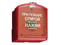 ИПР-3СУ
