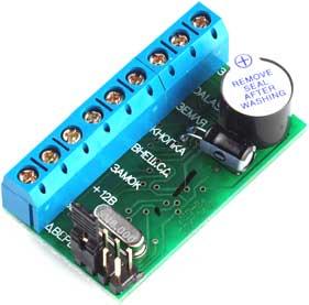 Контроллер Z5R
